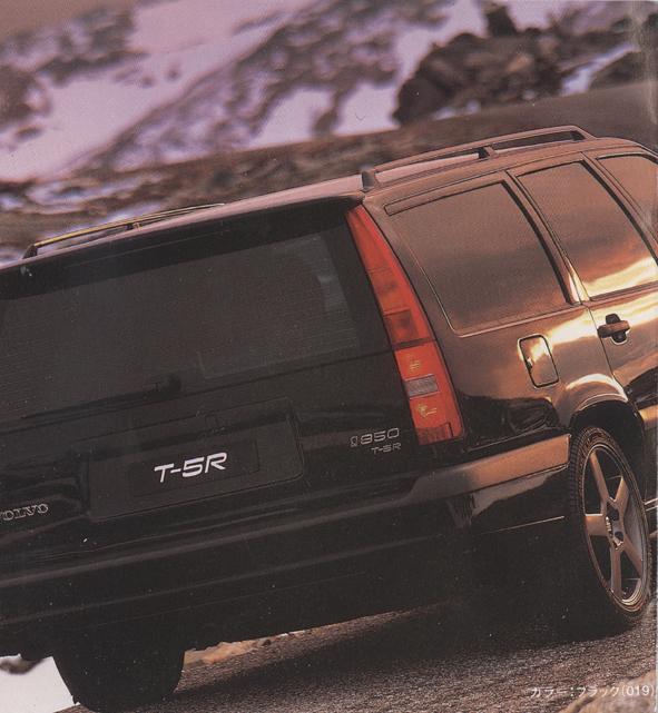 Folder T-5R (J) – 1995