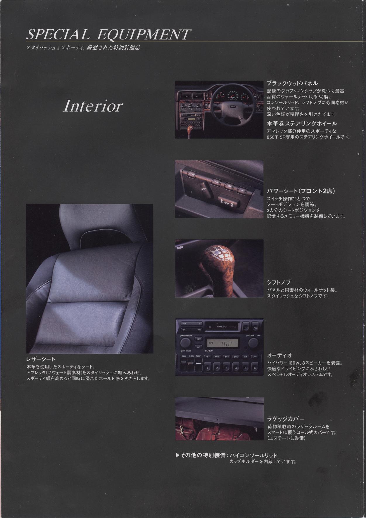 Folder T-5R (J) – 1995   Volvo850T-5R
